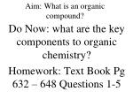 aim what is an organic compound