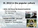 iii 2012 in the popular culture