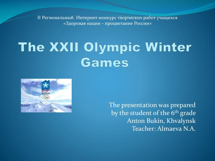 the xxii olympic winter games n.