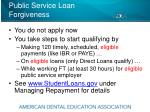 public service loan forgiveness1