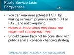 public service loan forgiveness2