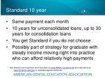 standard 10 year