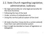 2 2 state church regarding legislative administrative judiciary