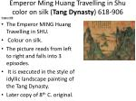 emperor ming huang travelling in shu color on silk tang dynasty 618 906