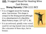 jue 3 legged vessel for heating wine cast bronze shang dynasty 1766 1111 bce