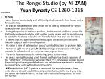 the rongxi studio by ni zan yuan dynasty ce 1260 1368