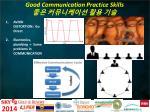 good communication practice skills1