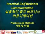 practical golf business communication practices and methods
