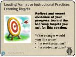 leading formative instructional practices learning targets2