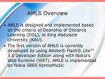 amls overview