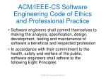 acm ieee cs software engineering code of ethics and professional practice