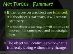 net forces summary