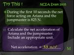 try this ncea exam 20052