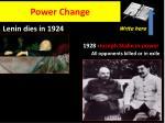 power change