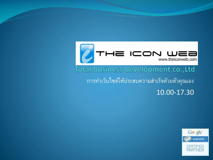 theiconweb total business development co ltd n.