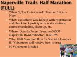 naperville trails half marathon full