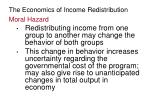 the economics of income redistribution