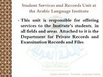 student services and records unit at the arabic language institute