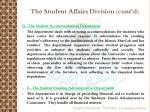 the student affairs division cont d2
