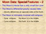moon data special features 2
