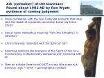 ark container of the covenant found about 1982 ad by ron wyatt evidence of coming judgment