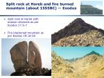 split rock at horeb and fire burned mountain about 1555bc exodus