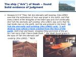 the ship ark of noah found solid evidence of judgment