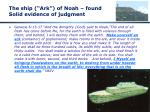the ship ark of noah found solid evidence of judgment1