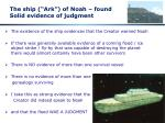 the ship ark of noah found solid evidence of judgment2