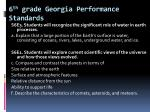 6 th grade georgia performance standards