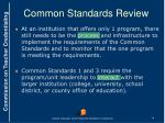 common standards review2