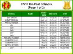 977th on post schools page 1 of 2