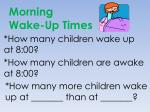 morning wake up times