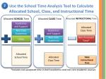 use the school time analysis tool to calculate allocated school class and instructional time