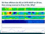 sfc flow offshore to se at ch70 adcp on 29 jan then strong reversal to n by 2 feb why