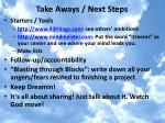 take aways next steps
