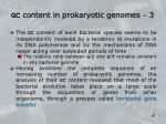 gc content in prokaryotic genomes 3