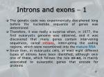 introns and exons 1
