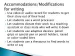 a ccommodations modifications for writing