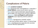 complications of malaria