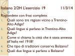 italiano 2 2h l esercizio 19 11 3 14