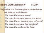 italiano 2 2h l esercizio 9 11 2 14
