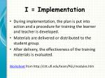 i implementation