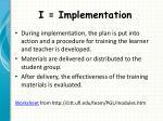 i implementation
