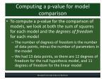 computing a p value for model comparison
