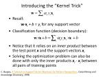 introducing the kernel trick1