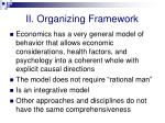 ii organizing framework