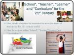 school teacher learner and curriculum for the 21 st century