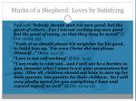 marks of a shepherd loves by satisfying