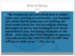 role of sheep2